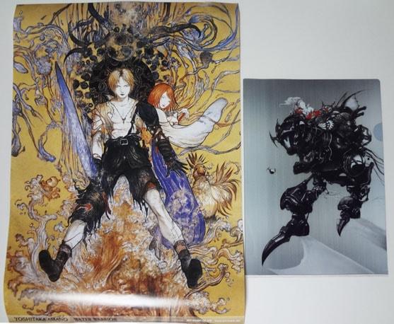 天野弓彦の画像 p1_25