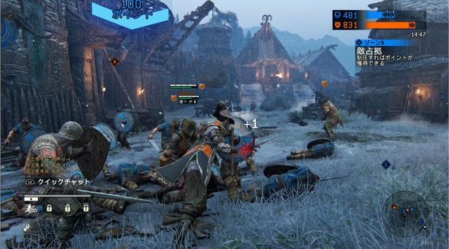 UBIソフトのFor Honorのゲーム画像
