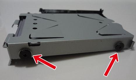 HDDのネジを外す