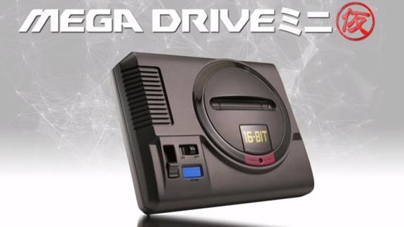 復刻版のメガドライブ