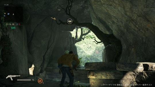 アンチャーテッド4の洞窟