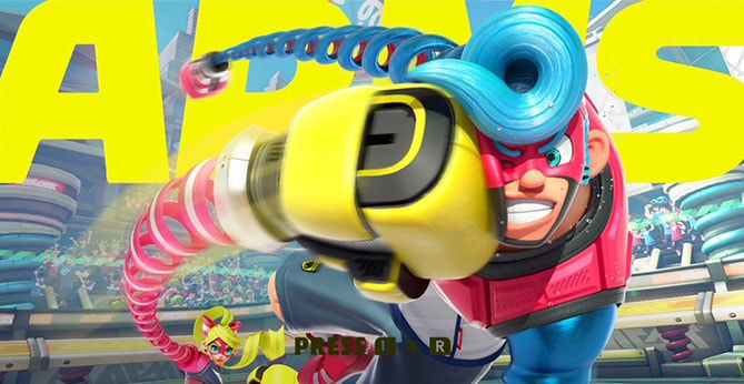 ARMS(アームズ)