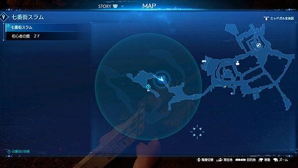 FF7リメイクのマップ画像