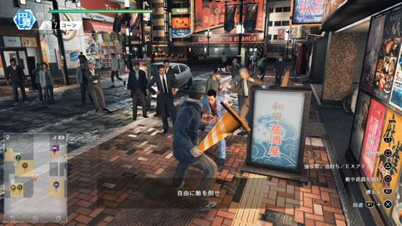 ジャッジアイズ 死神の遺言のゲーム画面画像