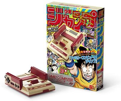 ミニファミコンの週刊少年ジャンプ創刊50周年記念バージョン