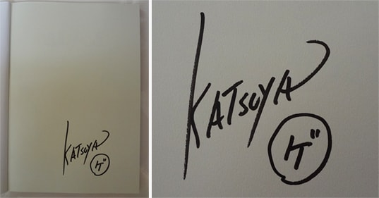 スタジオジブリの近藤勝也先生のサイン