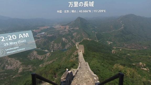 特別無料版:中国北京Selectionの万里の長城