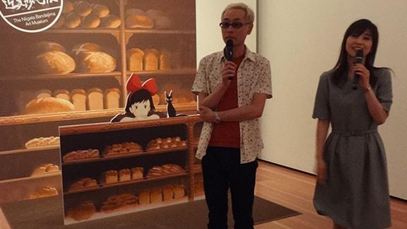 近藤勝也展の画像